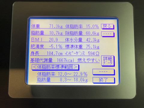 Img_5723